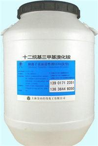 十二烷基三甲基溴化铵十六烷基三甲基溴化铵十八烷基三甲基溴化铵