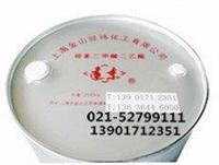 邻苯二甲酸二乙酯DEP有色或稀有金属矿山浮选的起泡剂