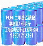 二甲基乙酰胺[化学名称N,N-二甲基乙酰胺]