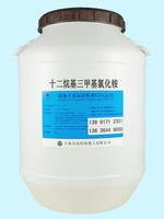 1231膏状含量50%(十二烷基三甲基氯化铵)