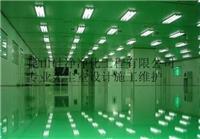 硅净石浦30万级包装无尘室