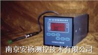 智能溶氧分析儀