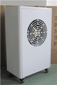 深圳加湿机品牌+工业加湿器+广州电子厂增湿机+空气增湿机价格