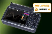 GRAPHTEC midi LOGGER GL840绝缘多通道便携式温度数据记录仪