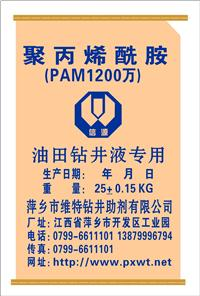聚丙烯酰胺(PAM) 聚丙烯酰胺(PAM)聚丙烯酰胺(PAM)聚丙烯酰胺(PAM)