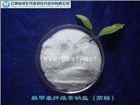 高粘度羧甲基纖維素鈉鹽(HV-CMC)