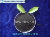 低荧光特效防塌护壁剂