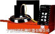 ZMH-200静音轴承加热器 ZMH-200