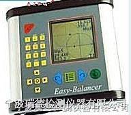 Easy-balancer瑞典現場動平衡儀中國總代理 Easy-balancer