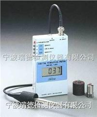 SHOWA1363便攜式測振儀 SHOWA1363便攜式測振儀