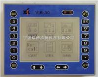 VIB-30動態數據采集器 VIB-30