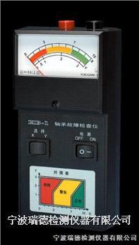 HB-1軸承故障檢查儀廠家 HB-1