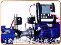 D450激光軸對中儀總代理 D450
