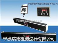 PN-02C/800三聯固定式頻閃儀廠家 PN-02C/800