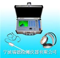 PLH-42高精度管道漏水探測定位儀  PLH-42高精度管道漏水探測定位儀