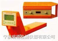GXY-2000地下管線探測儀 GXY-2000