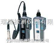 EMT220BNC手持式測振儀 EMT220BNC