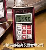 美國DAKOTA超聲波測厚儀PX-7/PX-7DL PX-7/PX-7DL