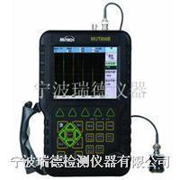 MUT800B數字超聲波探傷儀 MUT800B