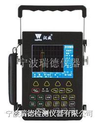 HS620型數字式超聲波探傷儀 HS620超聲波探傷儀
