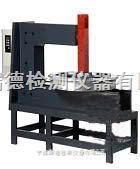 YZDC-13超大型軸承加熱器 YZDC-13