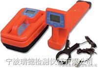 TT-2000A电缆故障定位仪 TT-2000A电缆故障定位仪