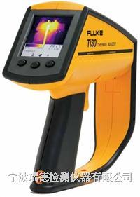 Fluke Ti30红外热像仪 Fluke Ti30