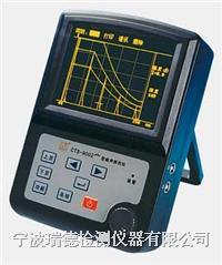 CTS-9002plus型超聲探傷儀 CTS-9002plus