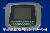 EMT490系列機器故障分析儀 EMT490