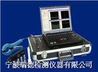 EMT690D2/4/8設備故障綜合診斷系統 EMT690D2/4/8