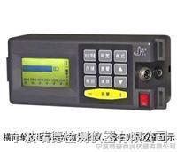 RD-3000管道漏水檢測儀 RD-3000