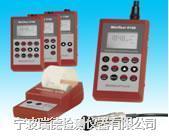 Mintest 1100-4100系列涂層測厚儀 Mintest 1100-4100