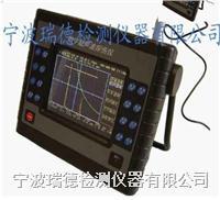 YHUT-360超聲波探傷儀 YHUT-360超聲波探傷儀