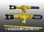 LQL-22螺旋拉力机/合拢器 LQL-22