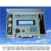 RD800現場動平衡儀