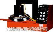 SPH-40感應軸承加熱器 SPH-40