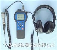VBA25機器振動巡檢儀 VBA25