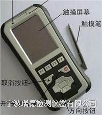 多功能點巡檢系統RD-3000A  RD-3000A