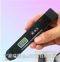 瑞德S909Z-2軸承故障檢測儀/診斷儀 S909Z-2