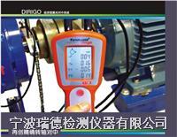 Fixturlaser Dirigo經濟型激光對中系統  Dirigo