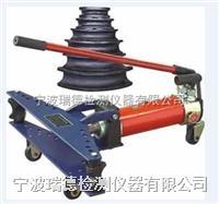 瑞德LWG2-10B液壓彎管機 LWG2-10B