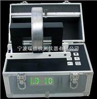 瑞德LD-10便携式轴承加热器  LD-10