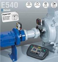 瑞典E540激光對中儀- Easy-Laser彩屏軸對中系統 E540