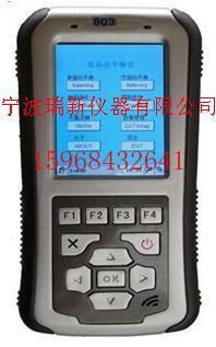 手持式轉子現場動平衡儀LC-830/830A瑞德廠家 LC-830