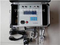现场动平衡仪 VT700B