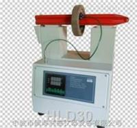 利德HLD30高性能快速軸承加熱器 HLD30
