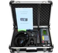 基本型漏水檢測儀LD-03廠家 LD-03