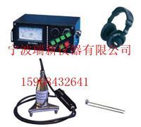 TLY-2000漏水检漏仪参数 资料 TLY-2000
