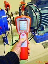 瑞典Fixturlaser Dirigo經濟型激光對中儀  Dirigo