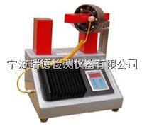 高品質軸承加熱器ST-360  ST-360